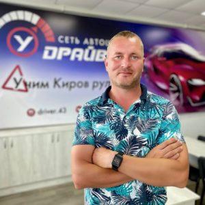 Лысков Дмитрий Николаевич