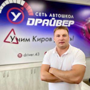 Бережной Сергей Анатольевич