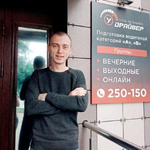 Панкратов Юрий Викторович