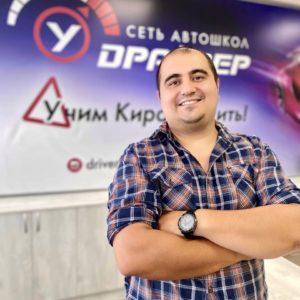 Жолобов Илья Дмитриевич