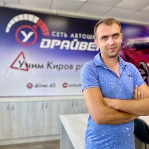 Русаков Константин Николаевич