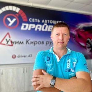 Печёнкин Максим Сергеевич