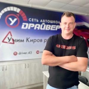 Тарасов Илья Владимирович